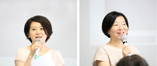 左:増田紘子氏、右:今村知世氏
