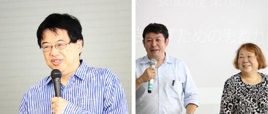左:上野直人氏、右:古川孝広氏、鈴木牧子氏
