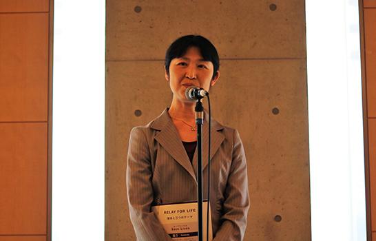 日本対がん協会「リレー・フォー・ライフ・ジャパン」を代表して坂下千瑞子氏より、受賞者への期待の言葉