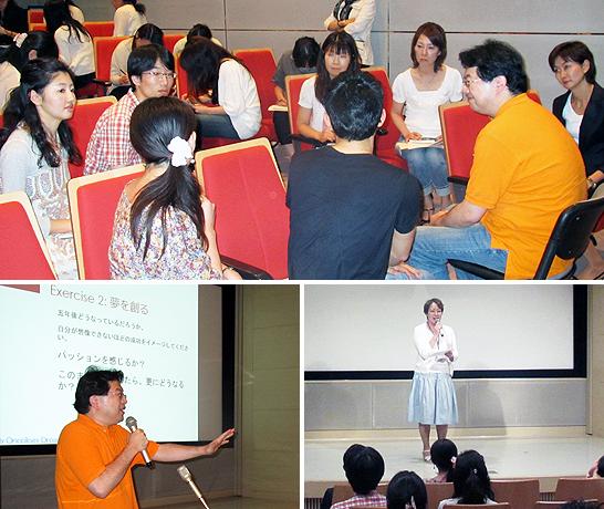 がん医療の「夢(Vision)」に関する講義、グループ・ディスカッション、発表