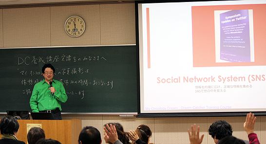 「ソーシャル・ネットワーキングとがんアドボケート活動」の講義