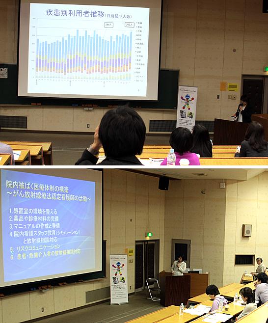 「福島県における震災後のがん医療の現状」についての2つの発表