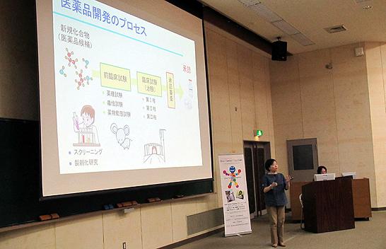 今村知世氏による「臨床試験とEBM」の講義