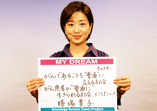 http://www.oncology-dreamteam.org/blog/img/mydream_ph0164.jpg