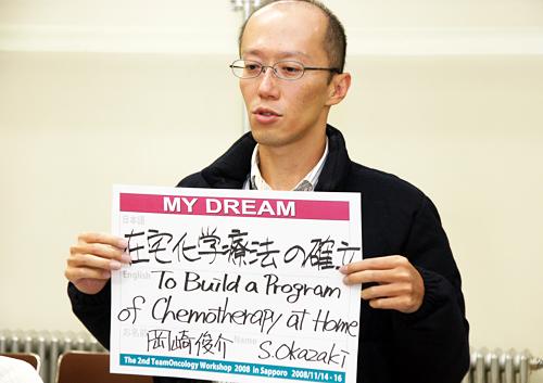 在宅化学療法の確立 岡崎 俊介さん 医師