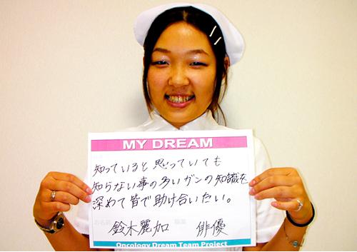 知っていると思っていても知らない事の多いガンの知識を深めて皆で助け合いたい。 鈴木 麗加さん 俳優