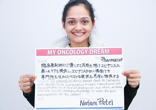 臨床薬剤師として優しさと共感を持ってエビデンスに基いたケアを提供しエビデンスの無い場面でも専門性を生かしてベストな選択を患者に推奨する Neelam Patelさん 薬剤師