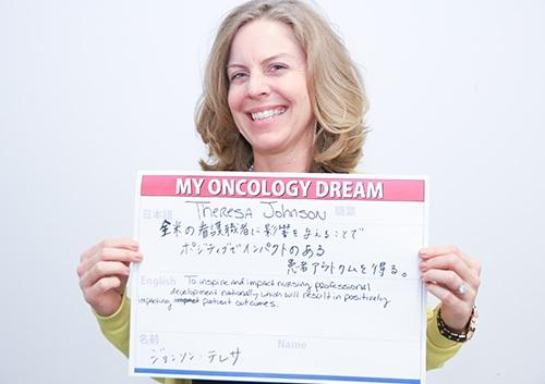 全米の看護職者に影響を与えることで、ポジティブでインパクトのある患者アウトカムを得る Theresa Johnsonさん 看護師