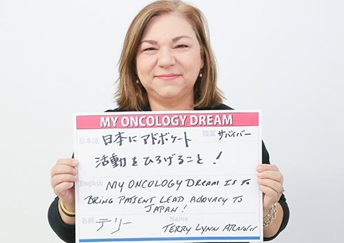 日本にアドボケイト活動をひろげること! Terry Arnoldさん サバイバー