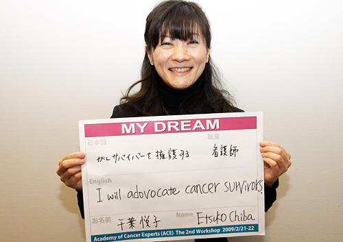 がんサバイバーを擁護する 千葉 悦子さん 看護師