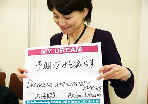 予期嘔吐を減らす 内海 昭美さん 看護師