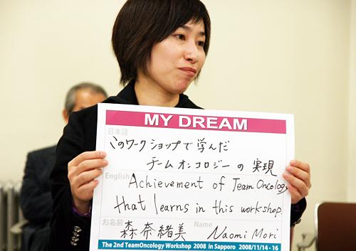 このワークショップで学んだチームオンコロジーの実現 森 奈緒美さん 看護師