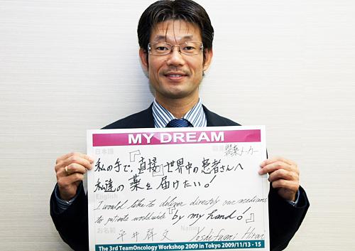 私の手で、「直接」世界中の患者さんへ私達の薬を届けたい! 平井 祥文さん 製薬メーカー社員