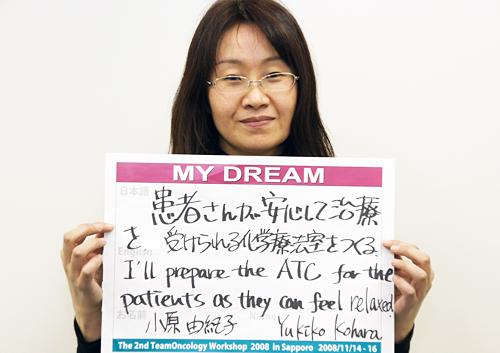 患者さんが安心して治療を受けられる化学療法室をつくる。 小原 由紀子さん 看護師