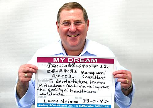 学問としての医学の未来のリーダーを育て、世界の医療の質を向上させる。 ラリー ニーマンさん 教育研修担当