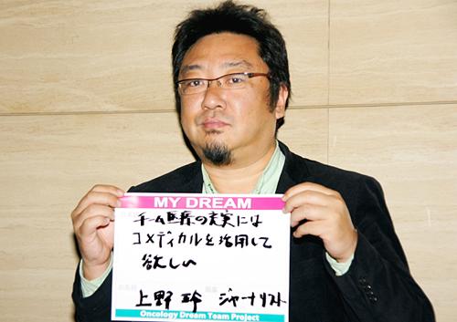 チーム医療の充実にはコメディカルを活用して欲しい 上野 玲さん ジャーナリスト