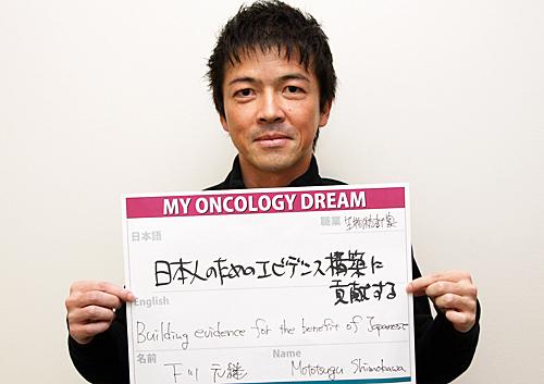 日本人のためのエビデンス構築に貢献する 下川 元継さん 統計家