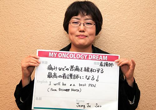 痛みなどの苦痛を緩和する最高の看護師になる! Jeong Ju Seoさん 看護師