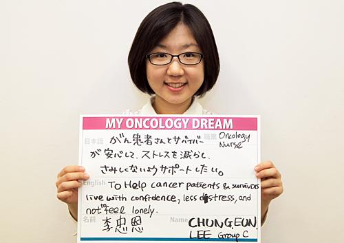 がん患者さんとサバイバーが安心して、ストレスを減らし、さみしくないようサポートしたい。 李 忠恩さん 看護師